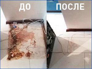 Результат уборки на кухне под холодильником