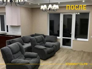 Чистые кресла и комната после генеральной уборки дома