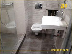 ДО уборки ванной комнаты в серых цветах